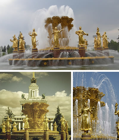 friendship-of-nations-fountain-moscow